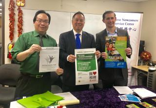 Ting Promotes CalEITC with Chinese Newcomers & United Way Bay Area