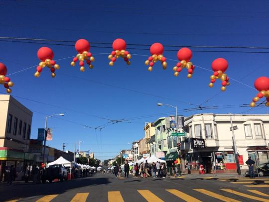 Richmond District Autumn Moon Festival is on September 8