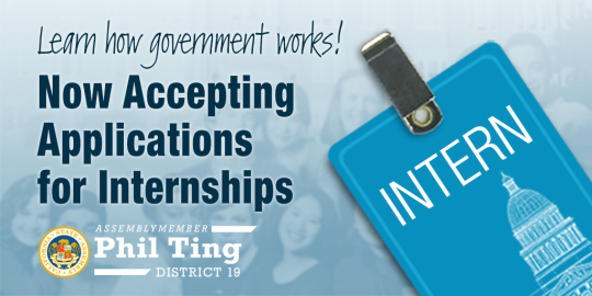 District Office Internship