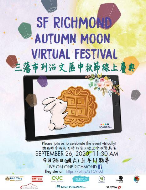 2020 Richmond District Autumn Moon Festival is virtual