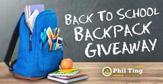 2019 Backpack Giveaway Events in Assembly District 19