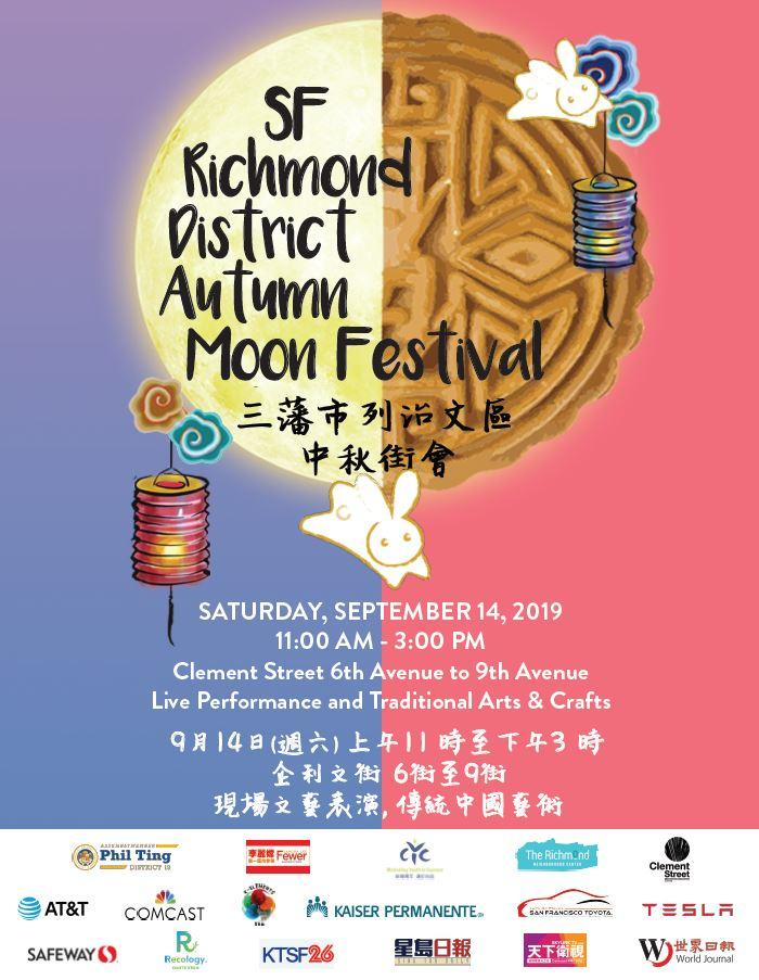 Annual Richmond District Autumn Moon Festival